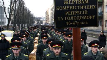Захоронение останков жертв голодомора во Львове