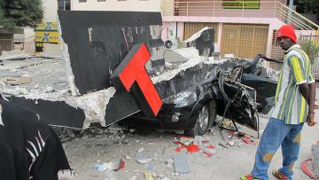 Последствия мощного землетрясения на Гаити