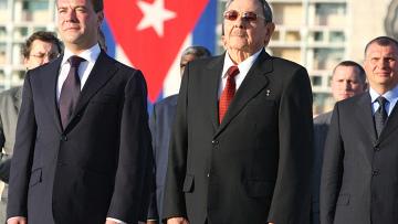 Рабочий визит президента РФ Д.Медведева в республику Куба