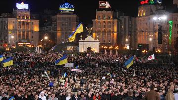 """Съезд партии """"Батькивщина"""" на Майдане"""