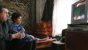 грузия население телефизор телеканал