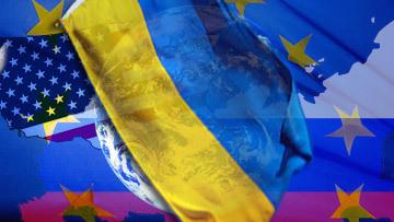 украина мир сша россия ес