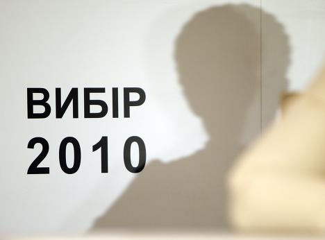 Второй этап выборов на пост президента прошел на украине