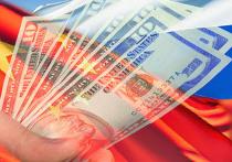 денежные отношения россии и катая