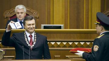 Президент Украины Виктор Янукович во время вступления в должность