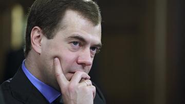 Дмитрий Медведев втретился с членами делового сообщества РФ