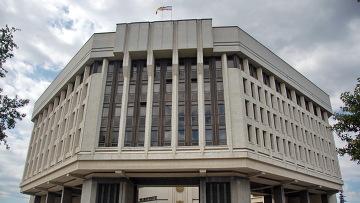 Верховная рада Автономной республики Крым