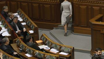 Парламент Украины отправил в отставку правительство Тимошенко