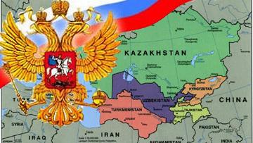Россия и Центральная Азия