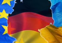 В Берлине состоялась международная конференция, участники которой обсуждали роль Украины в Европе.