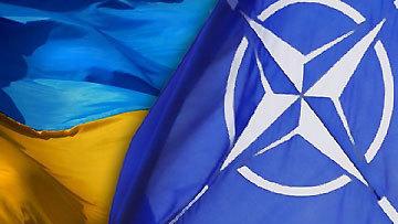 Украина примет закон, означающий отказ от НАТО