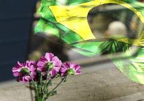 Бразилия выражает свое негодование актами терроризма в Москве