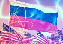 Российско-американский договор о ядерных вооружениях