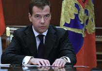 Д.Медведев провел совещание по вопросам судебной системы