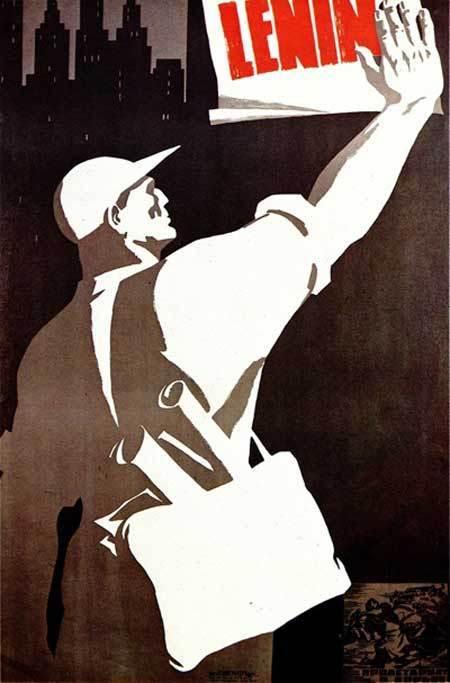 Советский плакат, 1970 г, художник В. Брискин