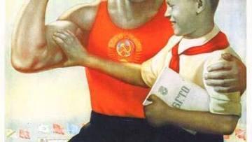 Советский плакат, 1951 г, художник В. Корецкий