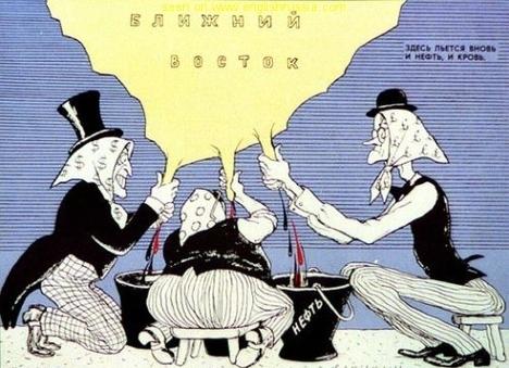 """Советская карикатура времен """"холодной войны"""", художники Кукрыниксы"""