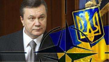 Янукович ликвидирует комиссию по НАТО