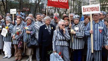 Бывшие узники концлагерей
