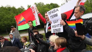 """Несанкционированный """"славянский гей-парад"""""""