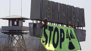 Акция против ввоза ядерных отходов