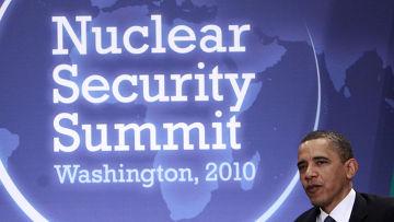 Барак Обама на саммит по ядерной безопасности