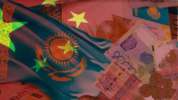 """""""захват"""" казахстанской экономики китаем"""