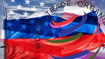 США «полностью поддерживает» вступление России в ВТО