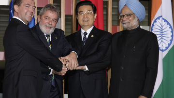 Второй саммит БРИК