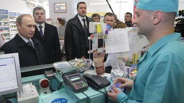 Рабочая поездка Владимира Путина в Мурманскую область