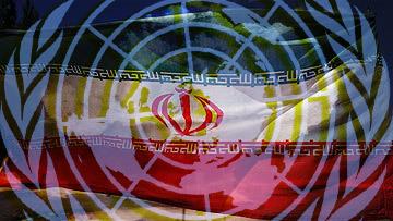 Иран, санкции и докладная записка