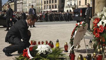 Д.Медведев прибыл в Польшу на церемонию похорон президента