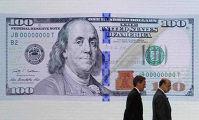 Презентация новой стодолларовой купюры в Вашингтоне