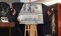 Презентация новой 100-долларовой банкноты в Москве