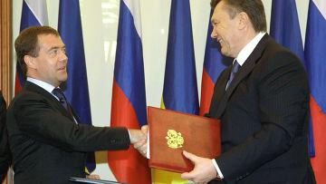Рабочий визит Дмитрия Медведева на Украину