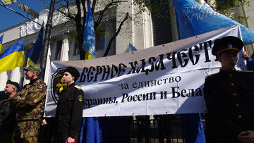 Митинг сторонников и противников соглашения по ЧФ в Киеве
