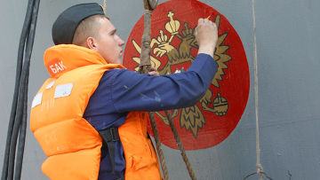 Черноморский флот в Севастополе