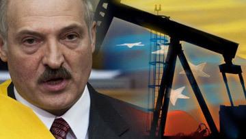 Вопрос нефти в Белоруссии
