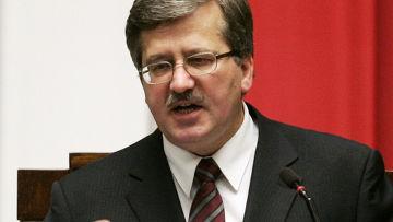 Бронислав Коморовский