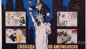 "Советская карикатура ""Свобода по-американски"""