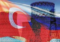 Москва помогает Анкаре  Атомная дипломатия
