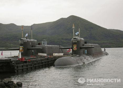 База подводных лодок Тихоокеанского флота