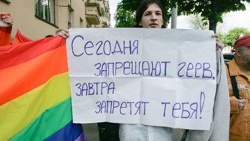 Ананисты в москве