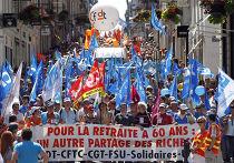 Демонстрация работников государственного и частного сектора против пенсионной реформы во Франции