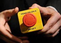 кнопка перезагрузки
