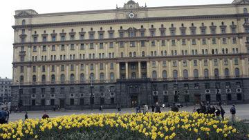 Бывшее здание КГБ