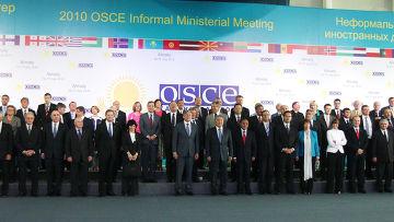 Встреча глав МИД стран-участниц ОБСЕ в Алма-Ате