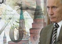 россия покупает свое влияние