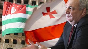 В Сухуми хотят объявить грузин преступной нацией