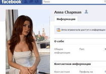 Скриншот страница Анны Чапман на facebook сфотогорафии со сьемок для журнала